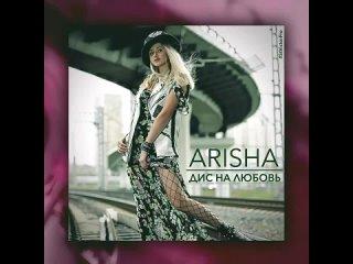 ARISHA - ДИС НА ЛЮБОВЬ