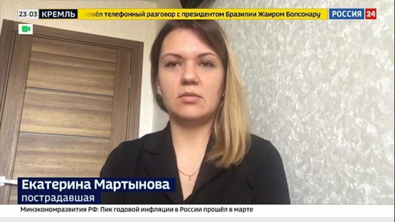 Охрана для жертвы Екатерина Мартынова получила государственную защиту от скопинского маньяка