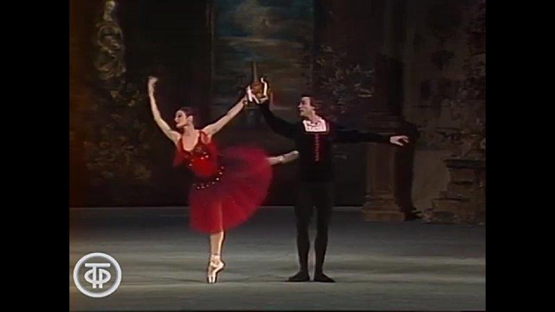 Дриго Р Эсмеральда Сцена из балета Габриэла Комлева Виталий Афанасков 1981 г