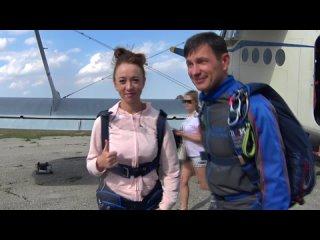 Первый прыжок Энисэ в тандеме с инструктором