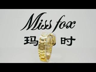 Missfox женские наручные часы модные 2019 брендовые повседневные квадратные carter водонепроницаемые