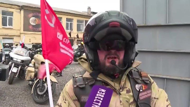 Участники мотомарша «Дороги Победы 2021» выехали из Петербурга в Лугу