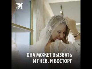Ксения Собчак королева эпатажа