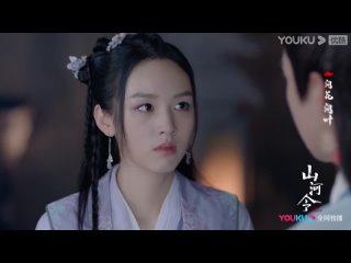 (Далекие странники OST) Liu Yuning (刘宇宁) – Heavenly Question (天问)