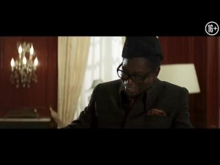Трейлер фильма «Агент 117: Из Африки с любовью» (2021)