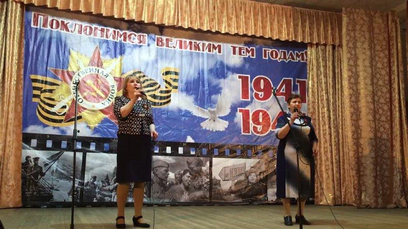 Лидия Макарова и Вера Каракчиева 9 Мая 2021г ДК с Сторожевск