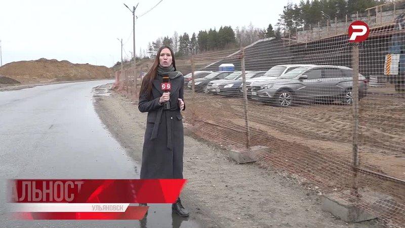 Маргарита Матюшинская про объезд дорог