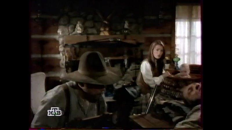 Доктор Куин женщина врач 09 12 1997
