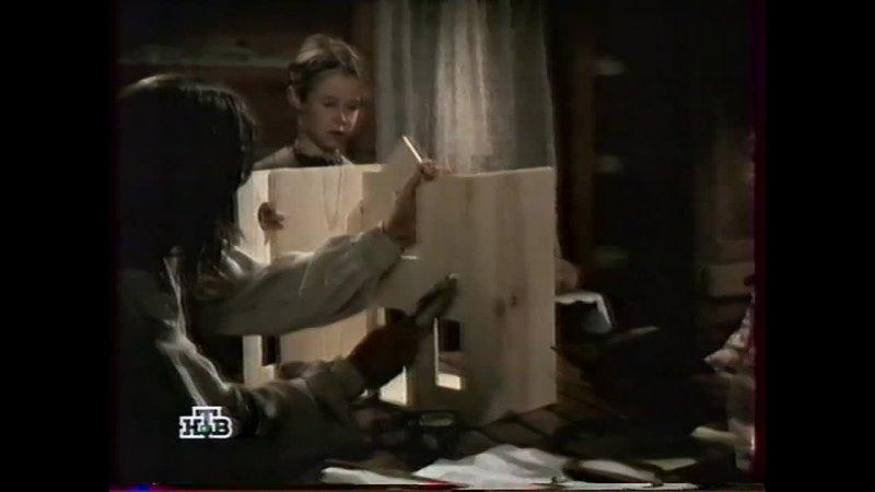 Доктор Куин женщина врач 16 12 1997