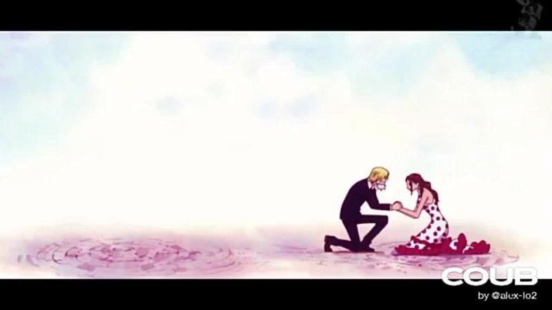 One Piece Проведи меня до дома