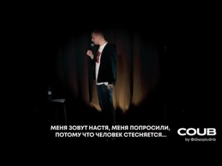 Слава Комиссаренко