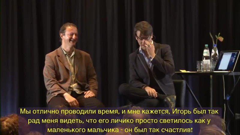 Ледоховский Мануэль Мастер гипнотических историй ДВД 1