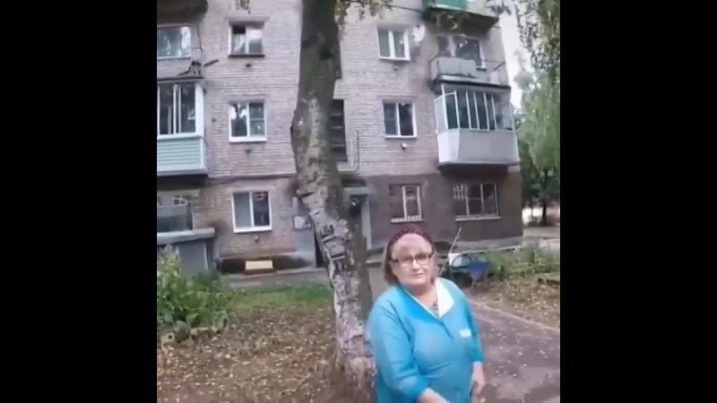 Бабуля в ауте