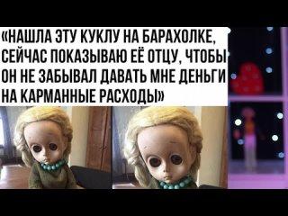 [BersReview] КУКЛО-МЕМЫ: Bratz под спиртом! Люди или куклы? Billie Eilish, Little Miss Noname, Trailer Trash
