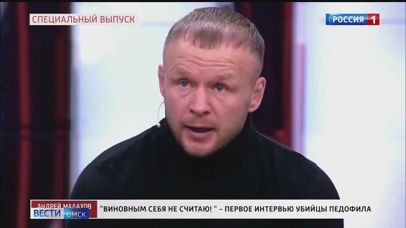 Боец Александр Шлеменко отправил своего адвоката автомеханику из Уфы убившему педофила