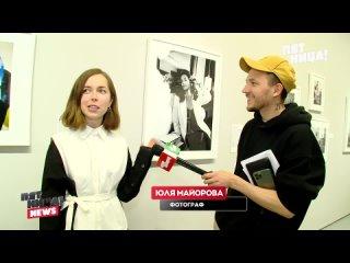 Выставка голливудских фотографов в Москве