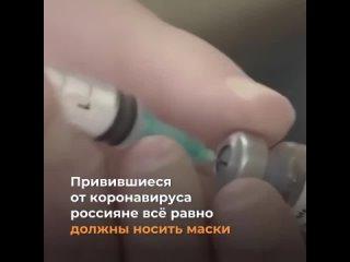 01_15_2021_Маски и коронавирус_без имени.mp4