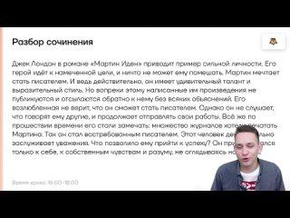 [Русский язык ЕГЭ Умскул] МАСТЕР-ГРУППА (АПРЕЛЬ) — Русский язык