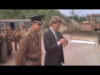 «Перехват» (1986) - боевик, реж. Сергей Тарасов