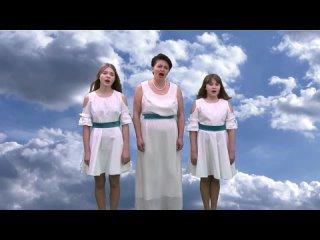 Юлия, Арина и Софья Винокуровы - Белые панамки