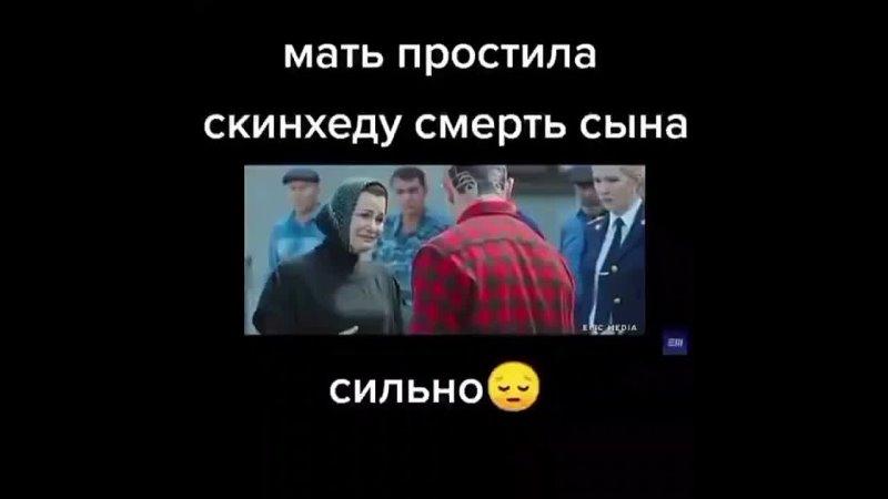 Фрагмент из фильма Невиновен