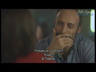 к фильму Гость (Misafir) 2011 г. (рус.суб.) mp4_360