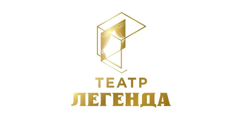 Монтаж декораций для спектакля Приключения Федоры