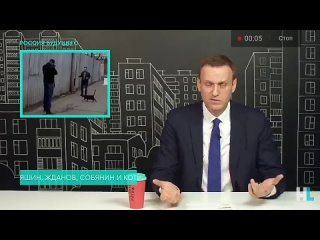 илья яшин.mp4