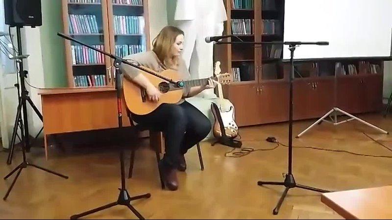 Наталья Кучевская Зеленко О как ты эффектна при этих свечах А Башлачев