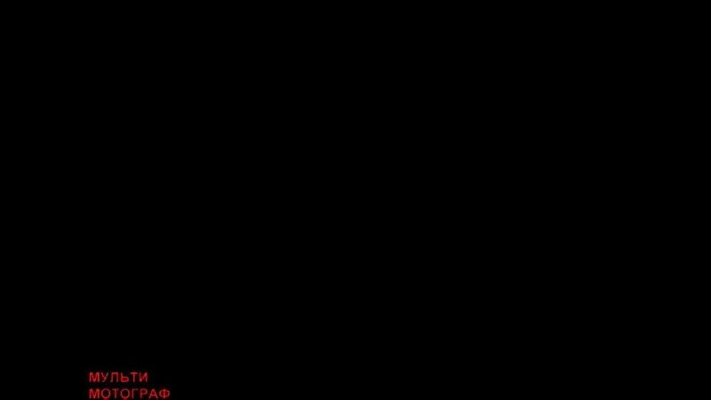 Moomins 70 Крупный улов