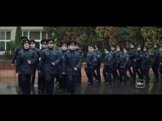 Полицейский с Рублевки. Кричалка ЦСКА (1080p).mp4