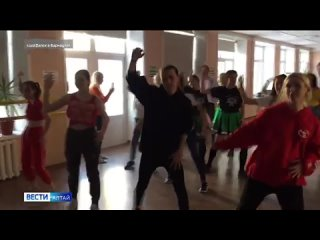 Алтайский госуниверситет приглашает абитуриентов на Just Dance