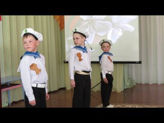 """Матросский танец """"Яблочко"""""""
