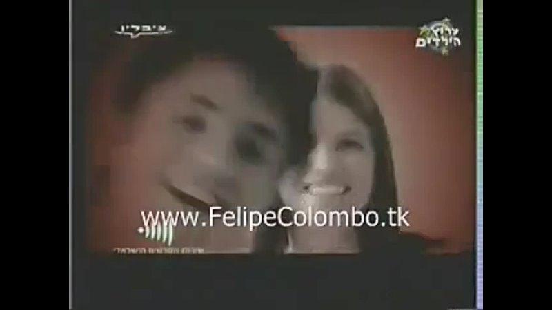 Детвора Фелипе Коломбо и Камила Бордонаба в рекламе крема Израиль 2000 360p mp4