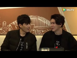 Ю приглашал на свой онлайн-фанмитинг Сэма, а Сэм хочет в Люйдао с Ю)