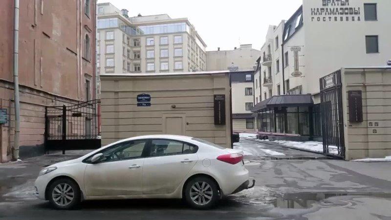 Гостиница Братья Карамазовы в Санкт Петербурге