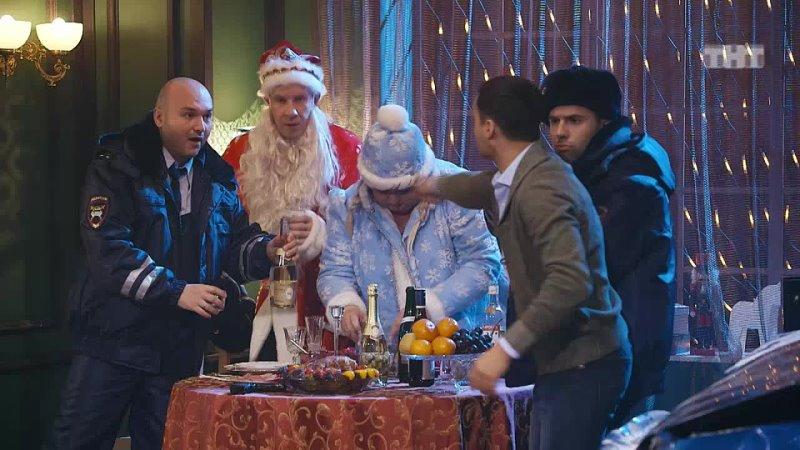 Однажды в России Новогоднее безумие
