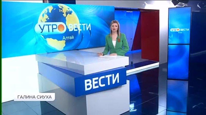 Медучреждения Алтайского края в нерабочие дни будут оказывать все виды помощи