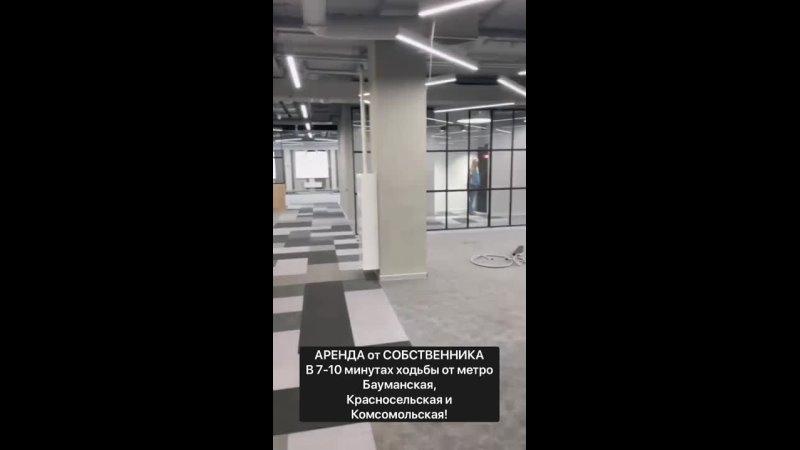 Аренда Офиса 3345 кв м
