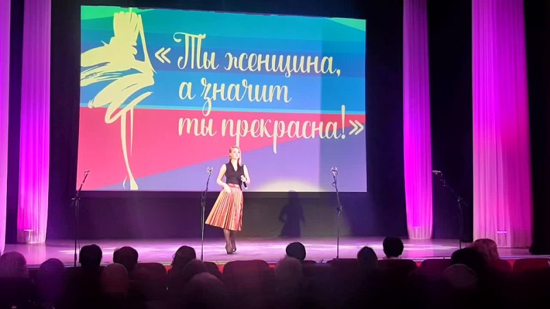Алина Демидова Оттепель