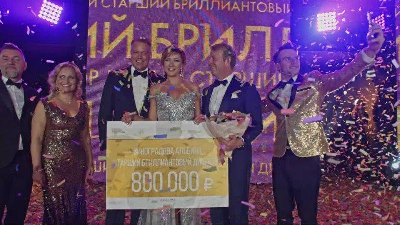 Банкет Директоров