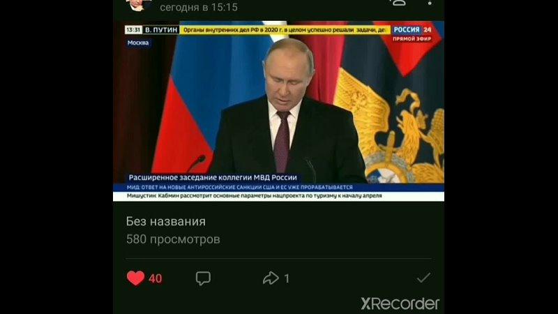 Президент РФ Путин В В