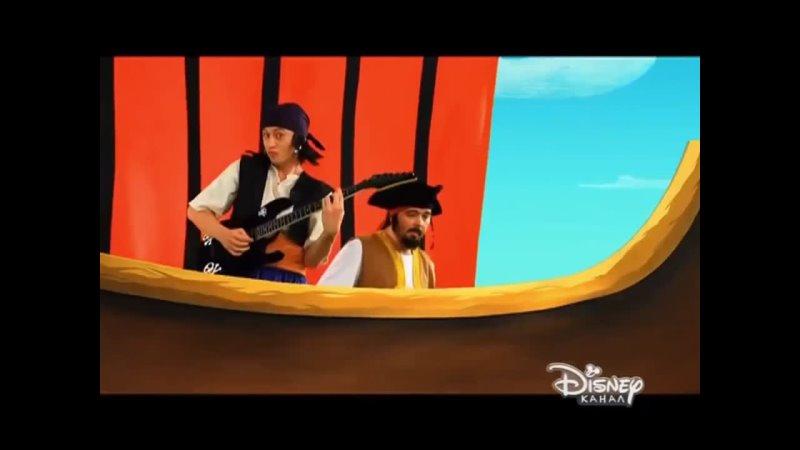 OST Джейк и пираты Нетландии Тик Так крокодил Канал Disney