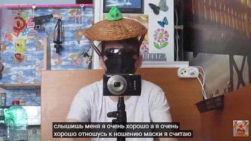 про ютюб друзей в соцсетях навального байдена короче носите маски я люблю киску