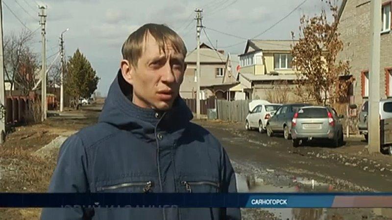 Окраина Саяногорска задыхается под слоем мусора