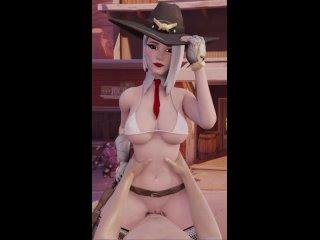 #62 [Overwatch] Ashe Fuck 3D Porn sex (порно, секс, 3д, трах, киска, овервотч, pussy, fuck)