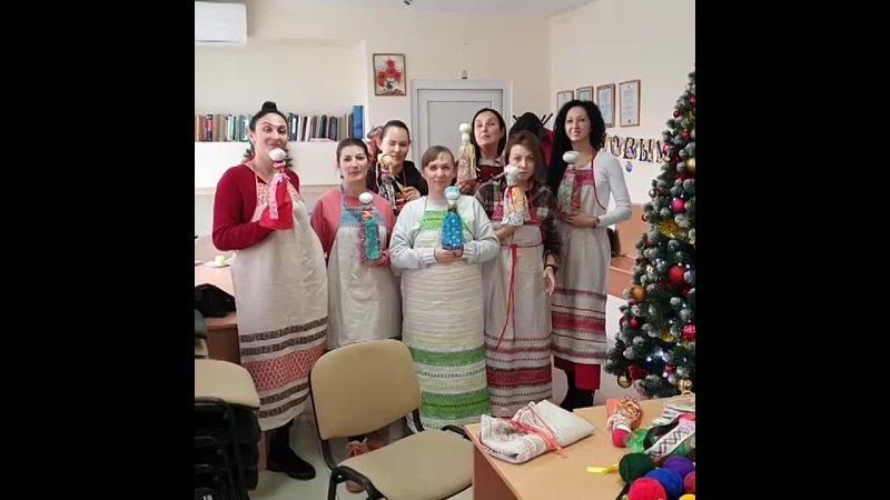 Куклотерапия. Центр дополнительного образования, Краснодар.
