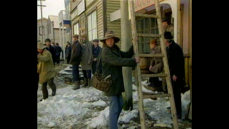 Аляска Кид 1 серия Золотая лихорадка