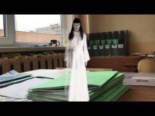 Призрак Невесты В Балашихинской Школе