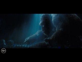 Трейлер фильма Годзилла против Конга (2021). Жанр: боевик, фантастика. Полный фильм по ссылке в описании сообщества.